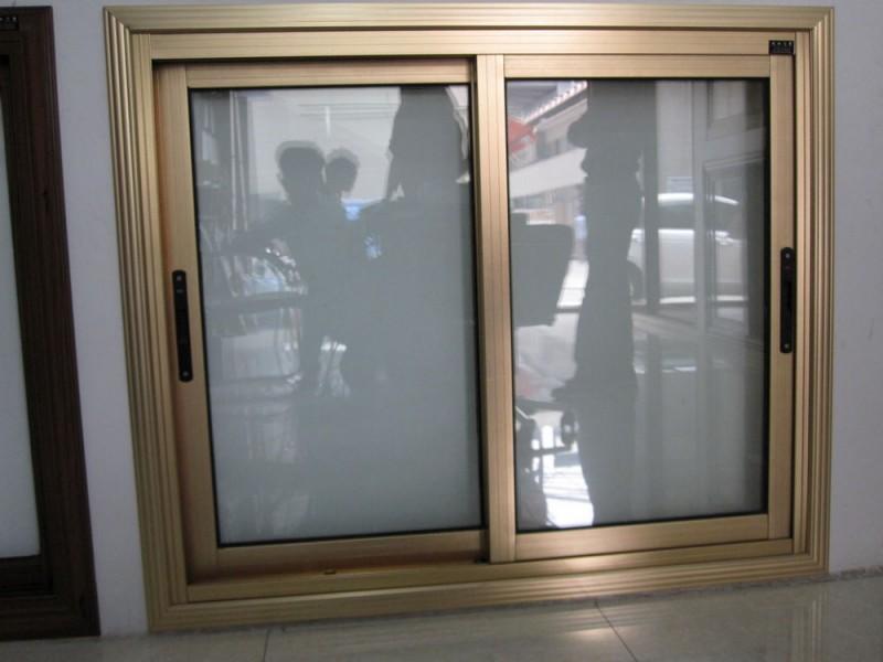 Zasunovac okna 4 ks prod m inzerce n bytek bazar eu for Ventanas de aluminio color bronce